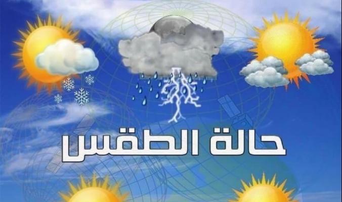 حالة الطقس المتوقعة ليوم السبت سحب رعدية وانخفاض في درجات الحرارة